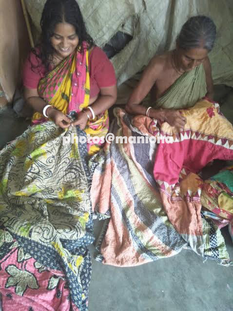 Introduction to Kantha